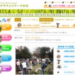 groundwork-kawaguchi